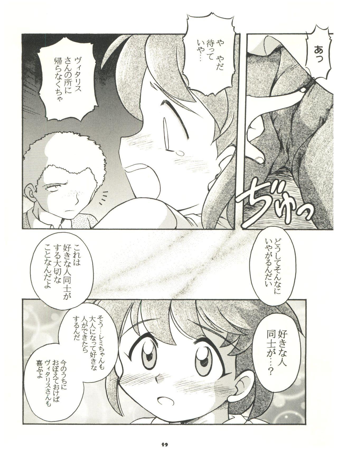 [Sairo Publishing (J. Sairo) En-Jack 2 (Various) 11