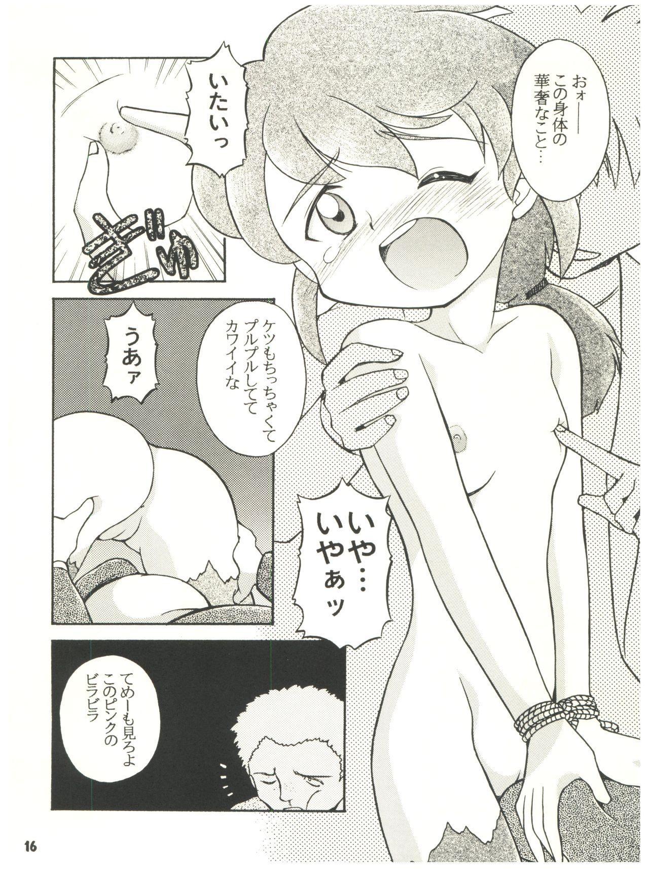 [Sairo Publishing (J. Sairo) En-Jack 2 (Various) 15