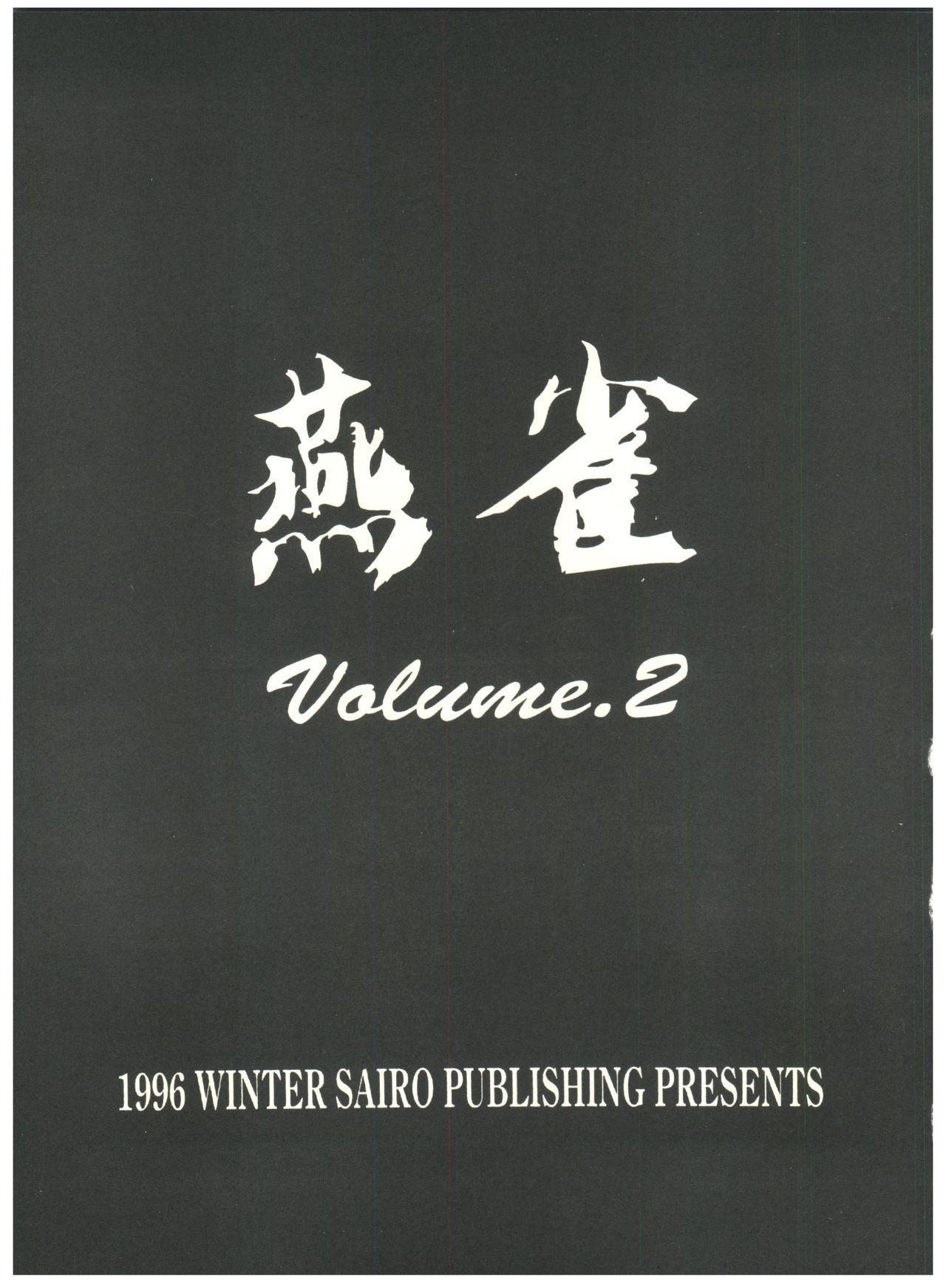 [Sairo Publishing (J. Sairo) En-Jack 2 (Various) 2