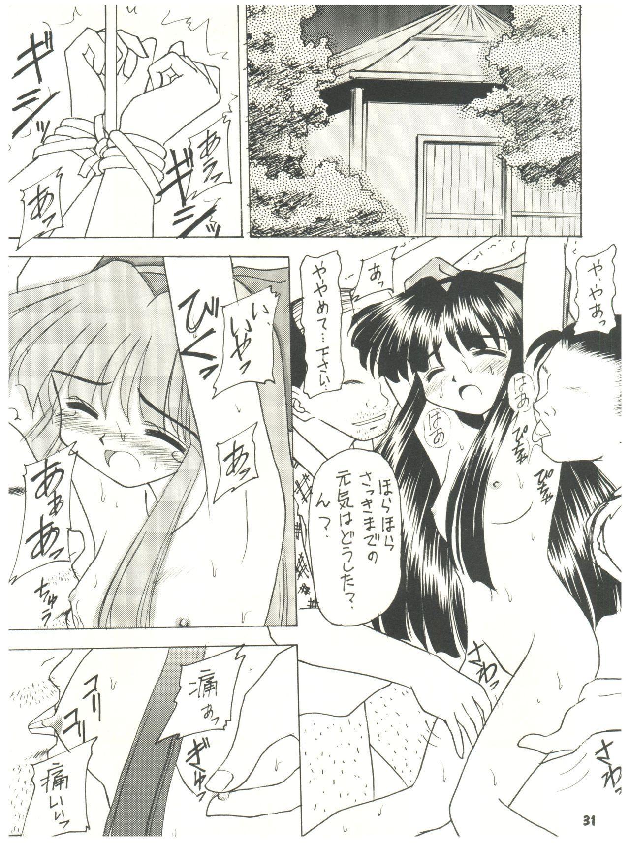 [Sairo Publishing (J. Sairo) En-Jack 2 (Various) 30