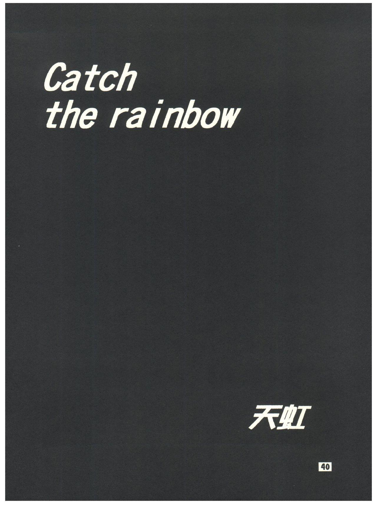 [Sairo Publishing (J. Sairo) En-Jack 2 (Various) 39