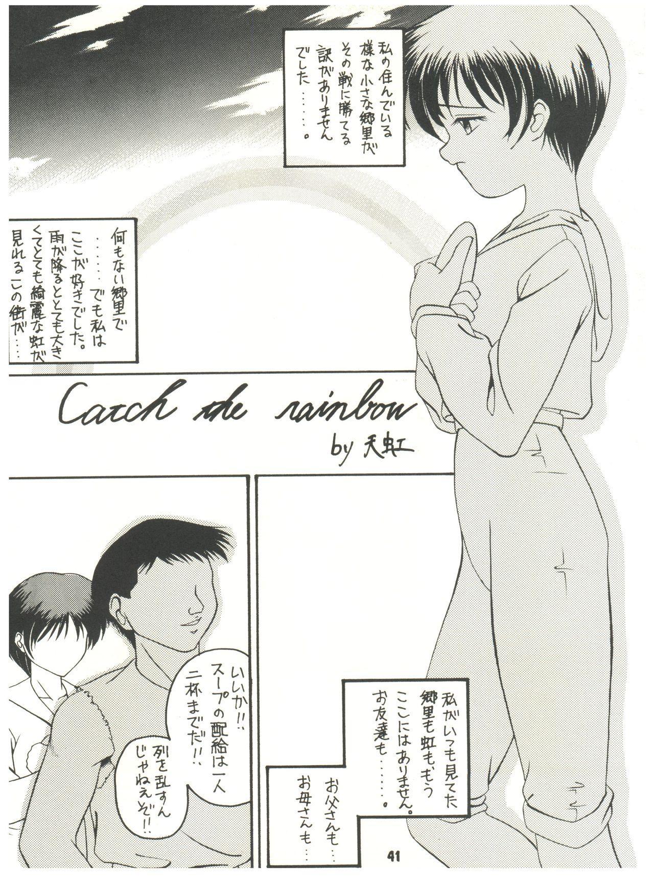 [Sairo Publishing (J. Sairo) En-Jack 2 (Various) 40