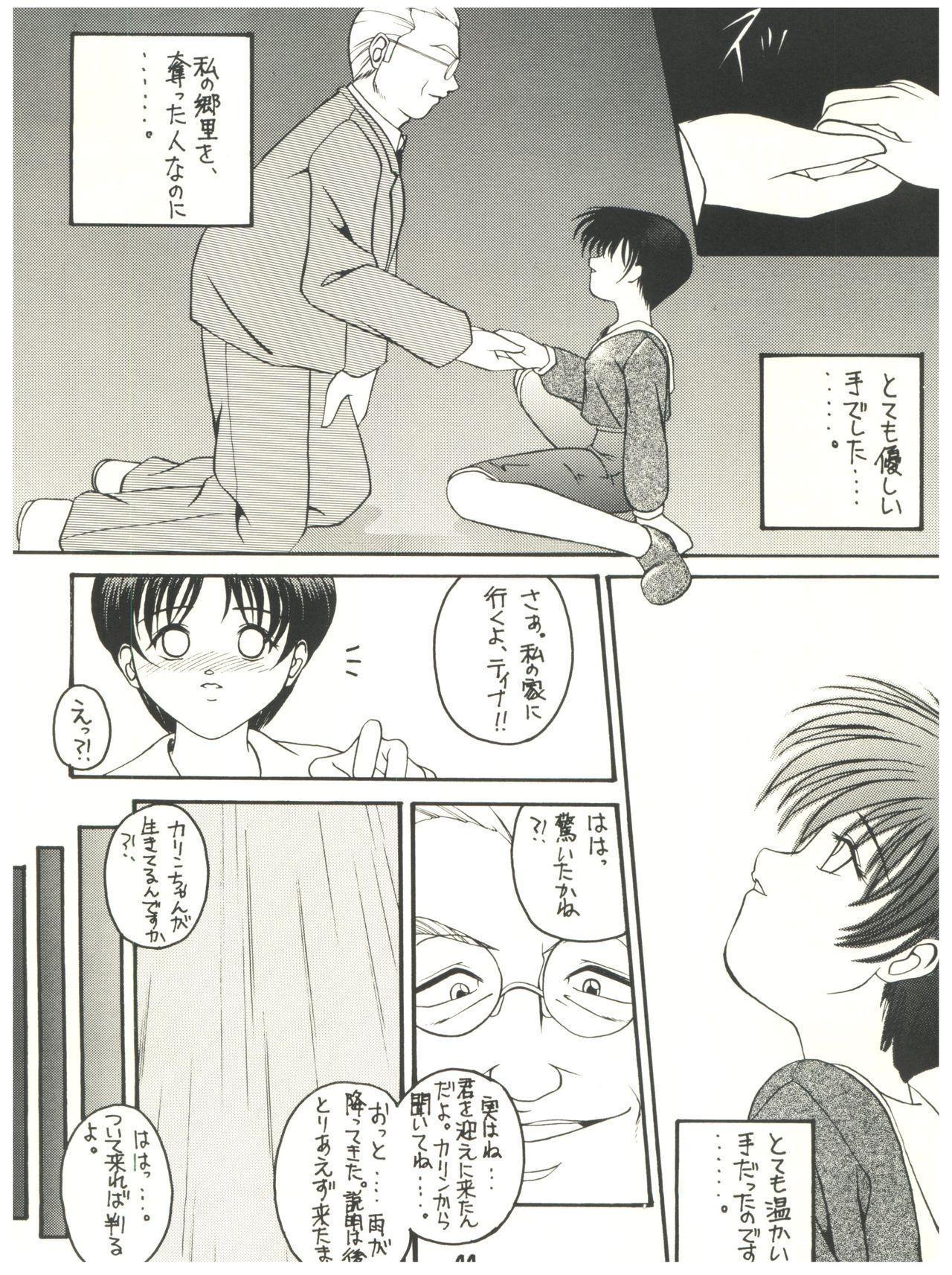 [Sairo Publishing (J. Sairo) En-Jack 2 (Various) 43