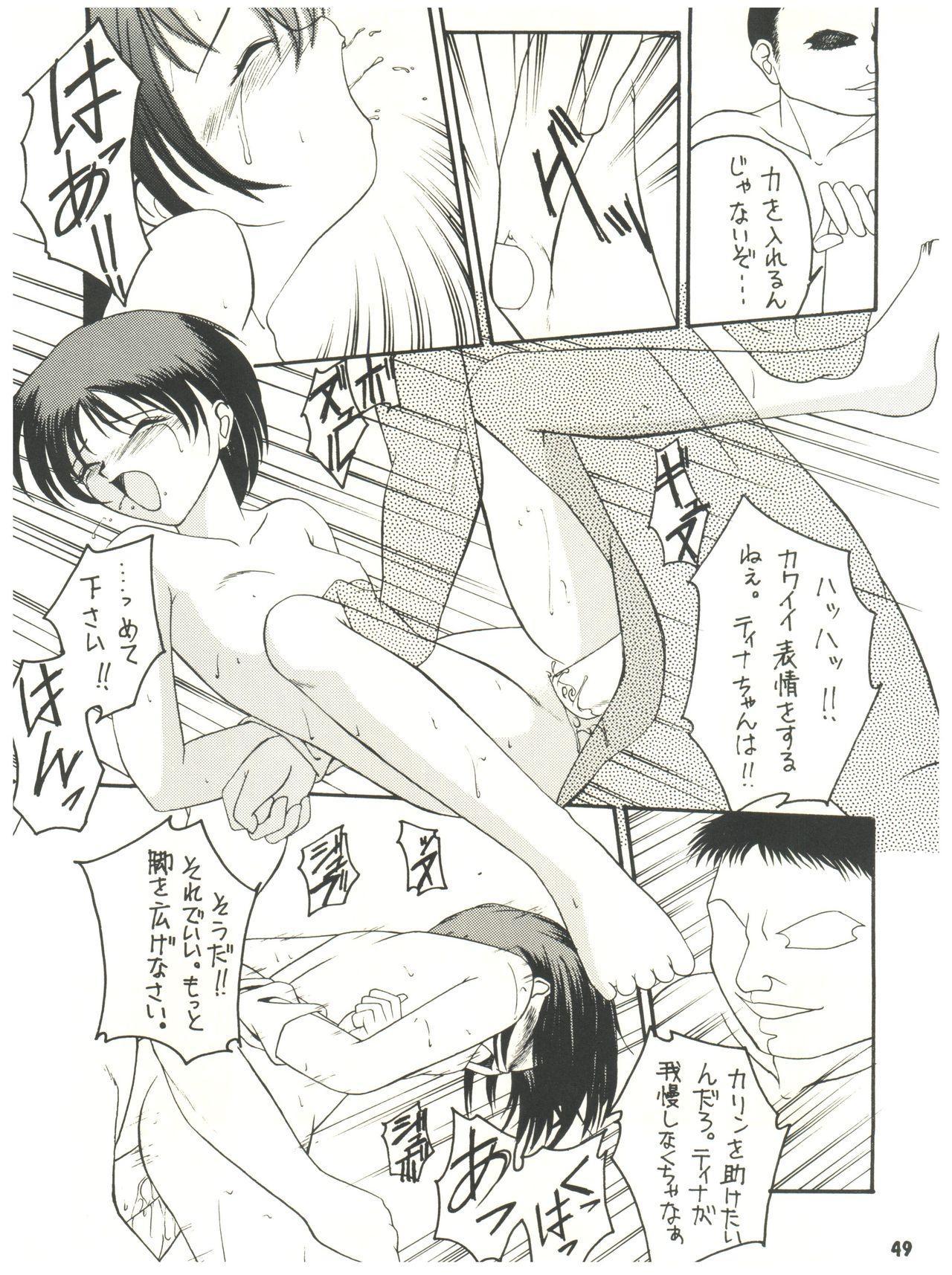 [Sairo Publishing (J. Sairo) En-Jack 2 (Various) 48