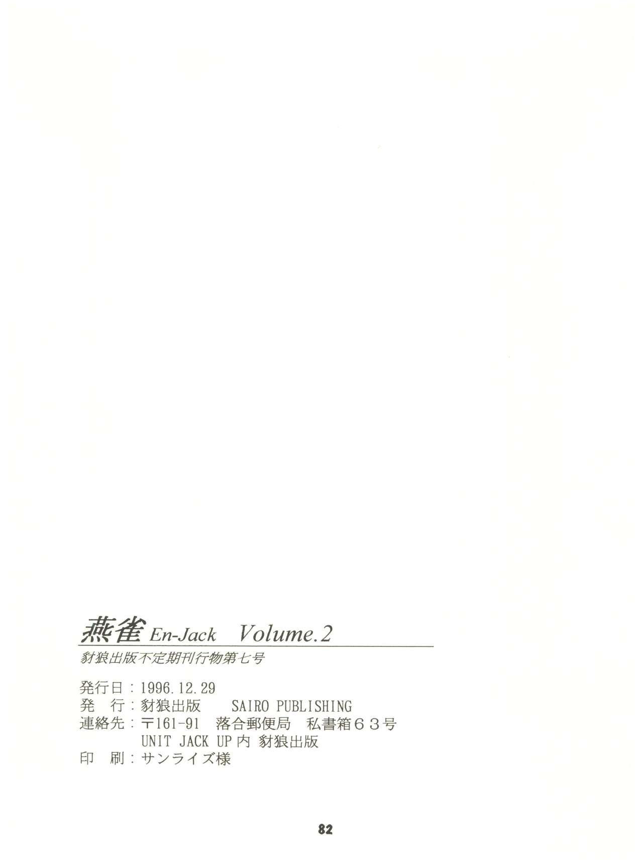 [Sairo Publishing (J. Sairo) En-Jack 2 (Various) 81