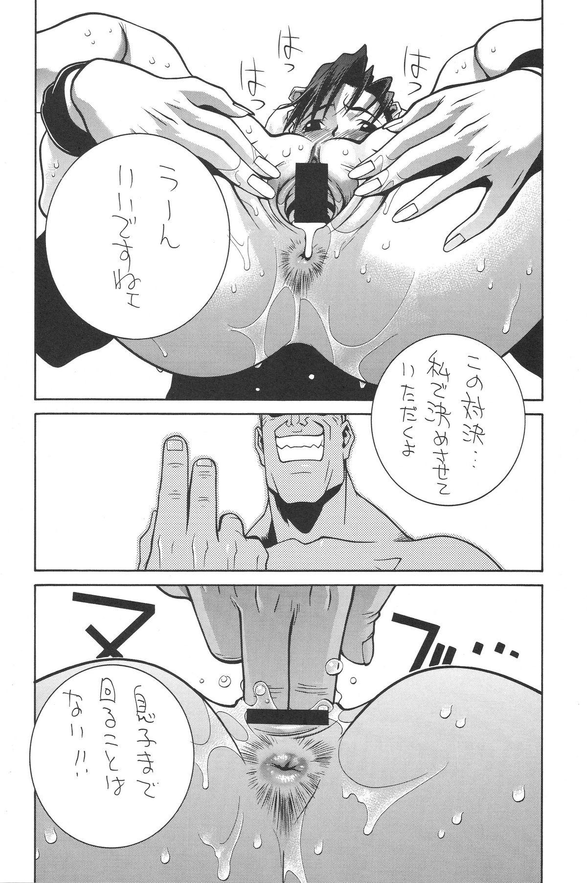 Capcom SNK 16