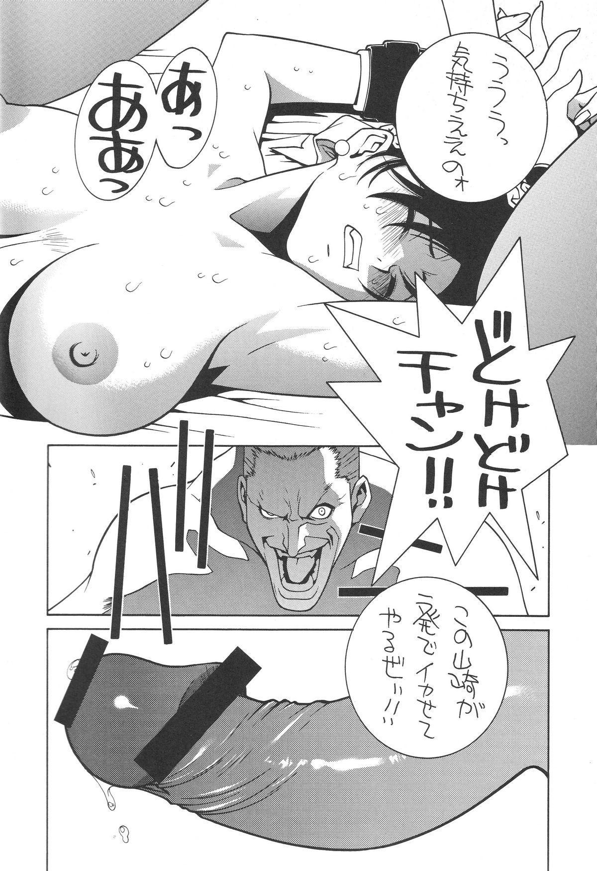Capcom SNK 8