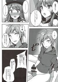 Kanojo no Chitsujo 3