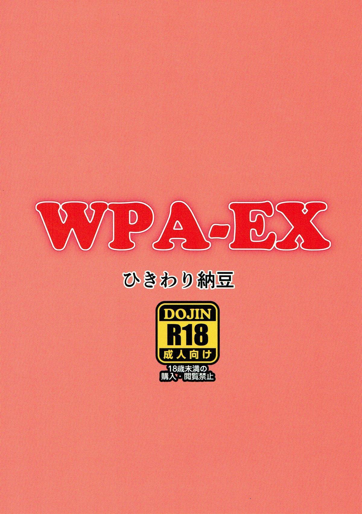 WPA-EX 10