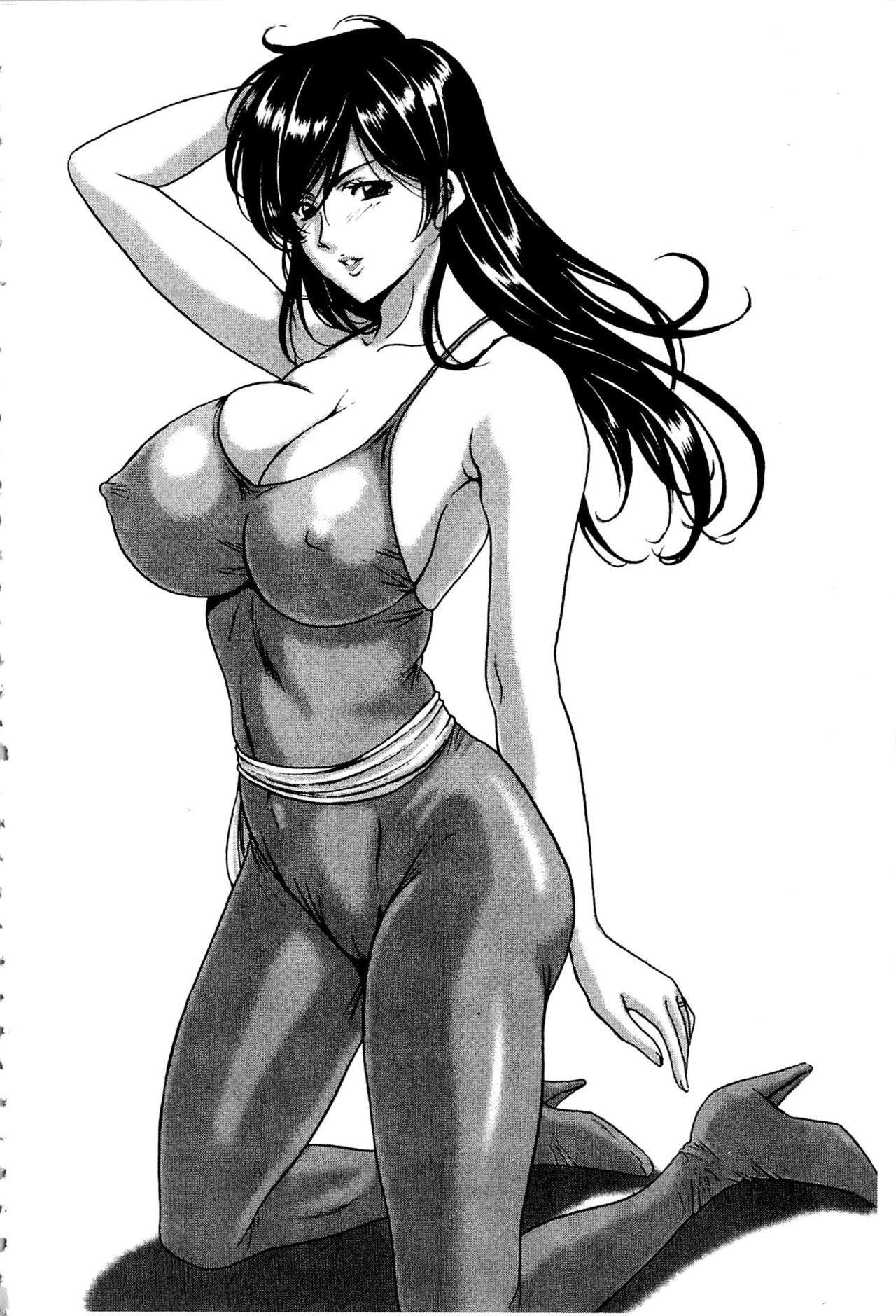 Sennyu Tsuma Satomi Kiroku | 臥底人妻里美 洗腦凌辱的記錄 上集 47