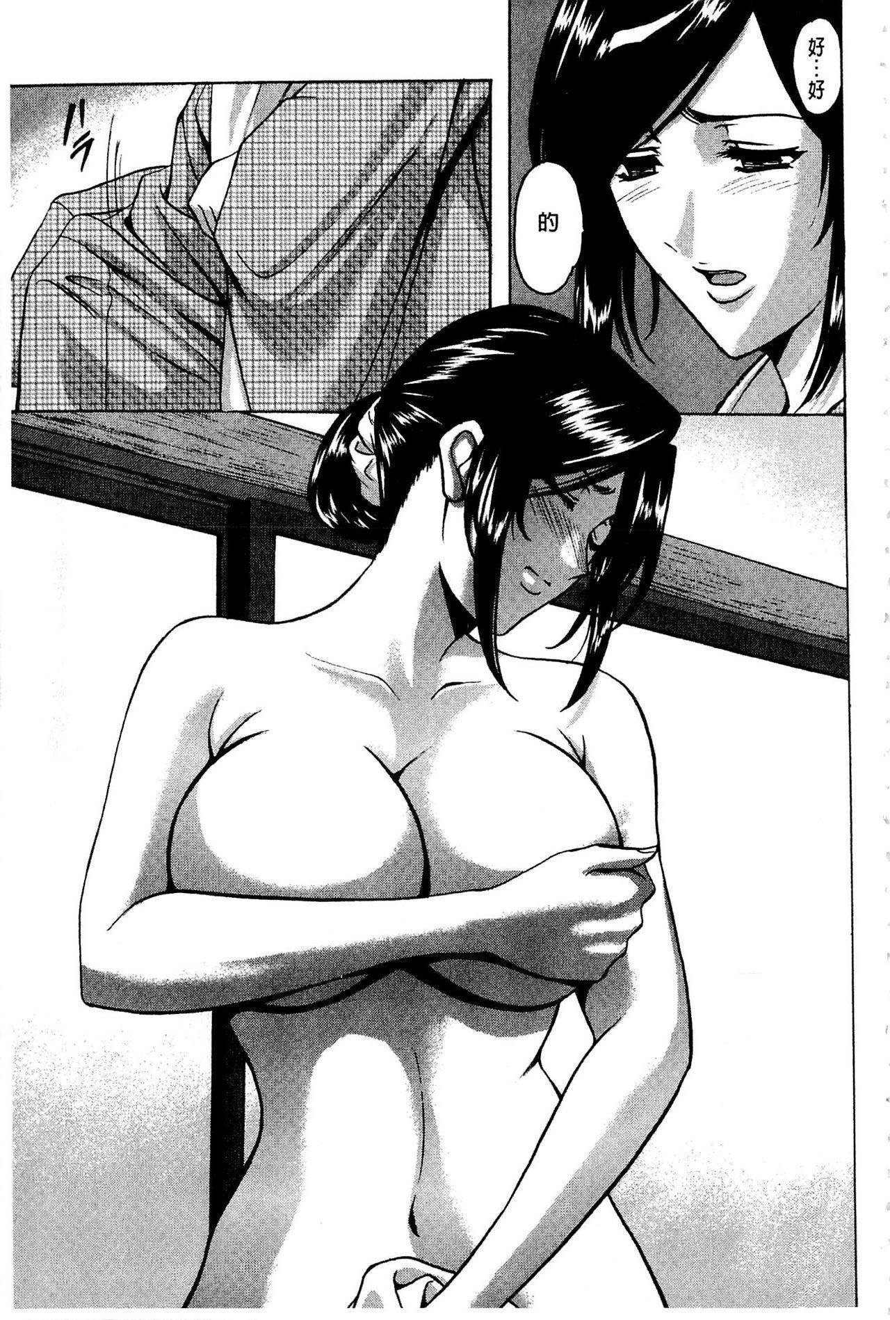 Sennyu Tsuma Satomi Kiroku | 臥底人妻里美 洗腦凌辱的記錄 上集 96