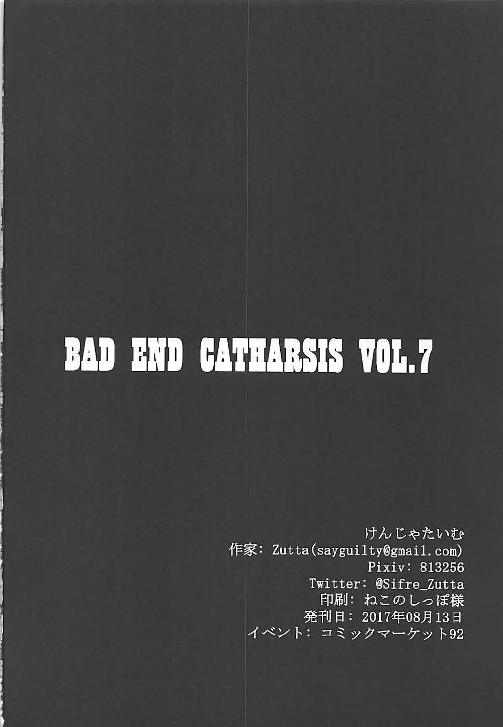 Bad End Catharsis Vol. 7 24