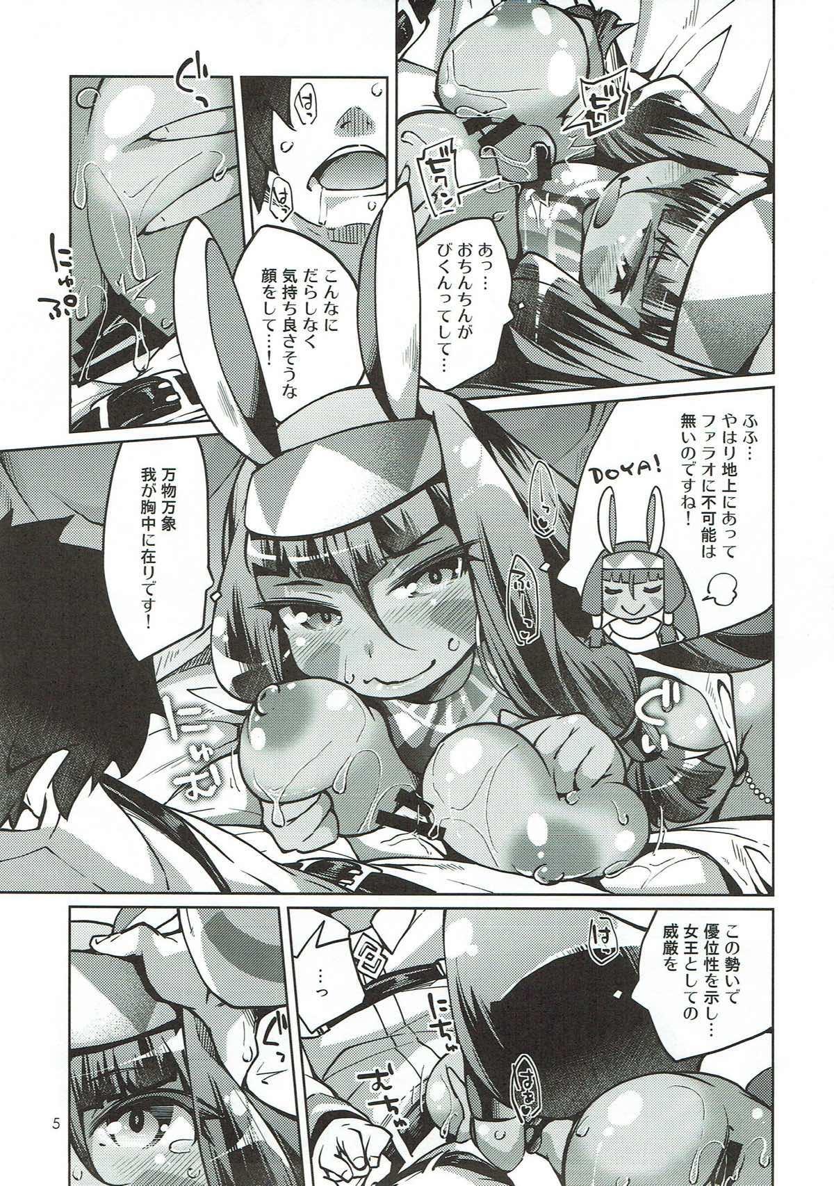 Atashi Ponkotsu SR Servant 3