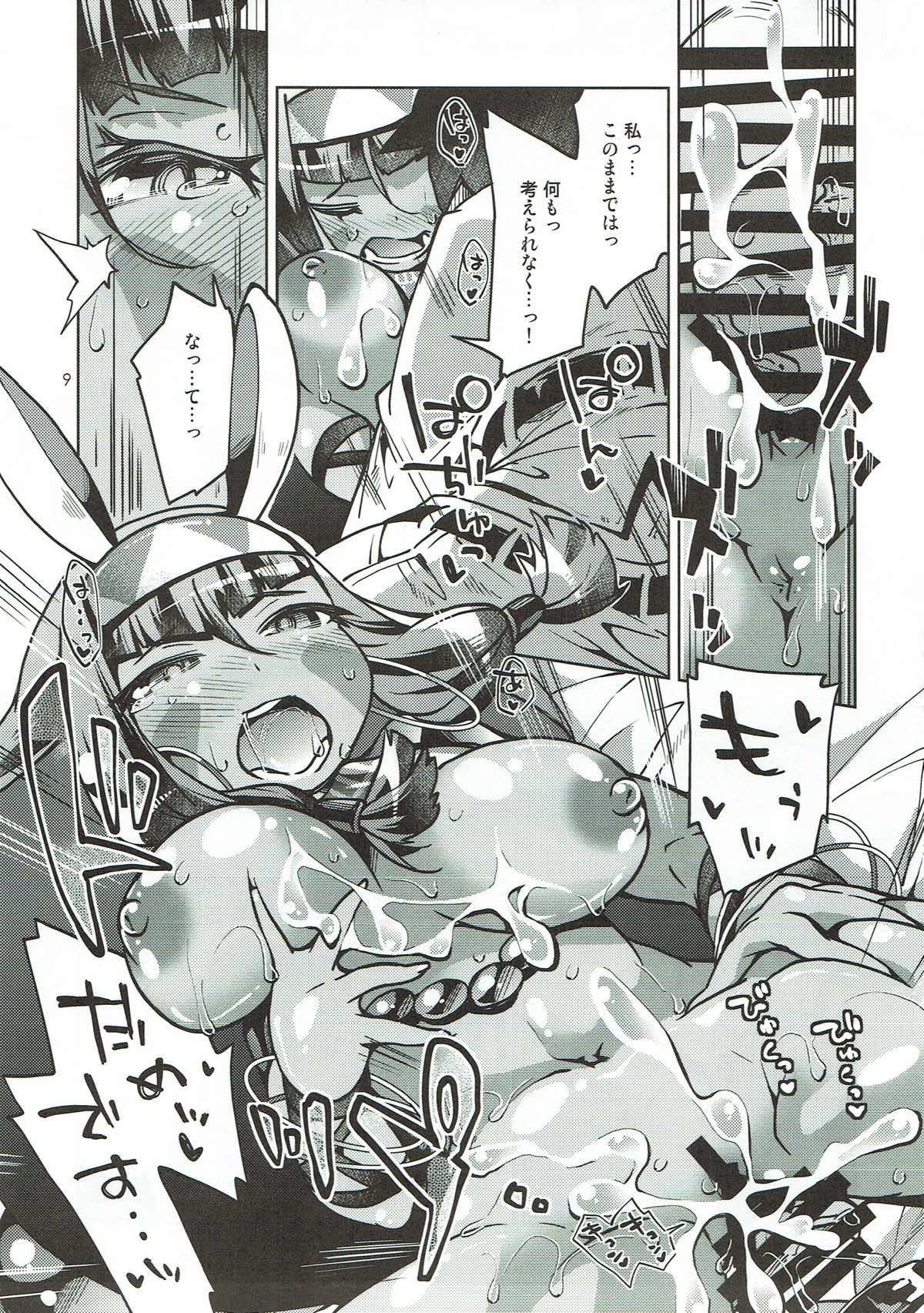 Atashi Ponkotsu SR Servant 7