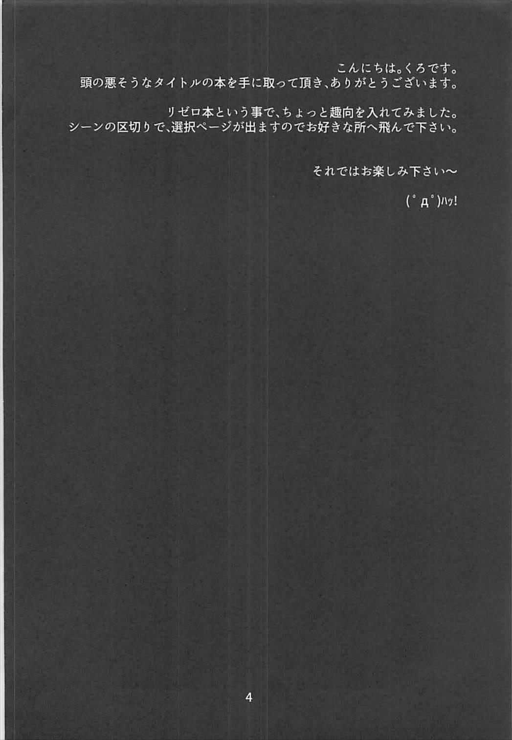 Re:Iku made Tsuzukeru Isekai Seikatsu 2