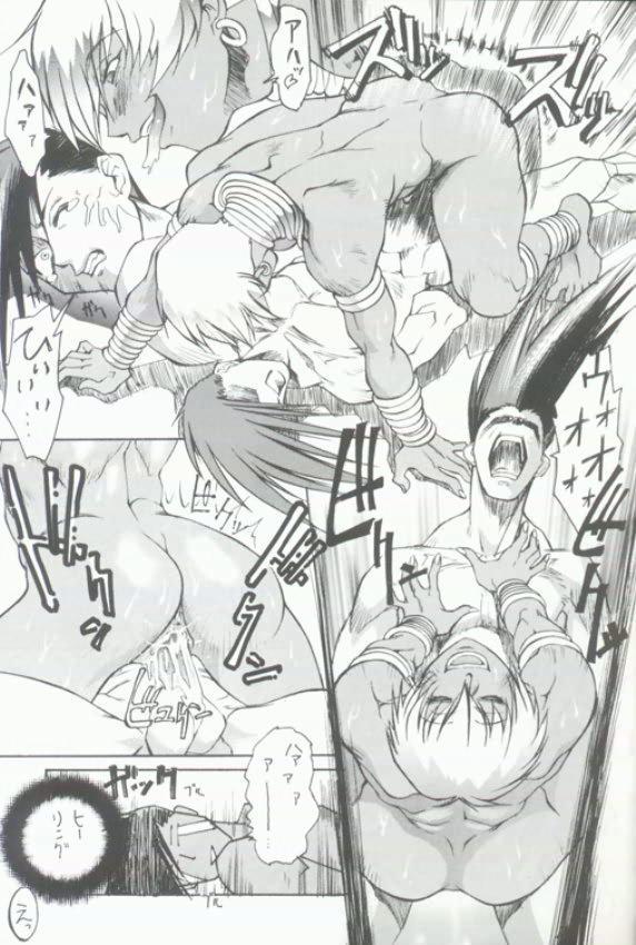 Ketsu! Megaton Q 9