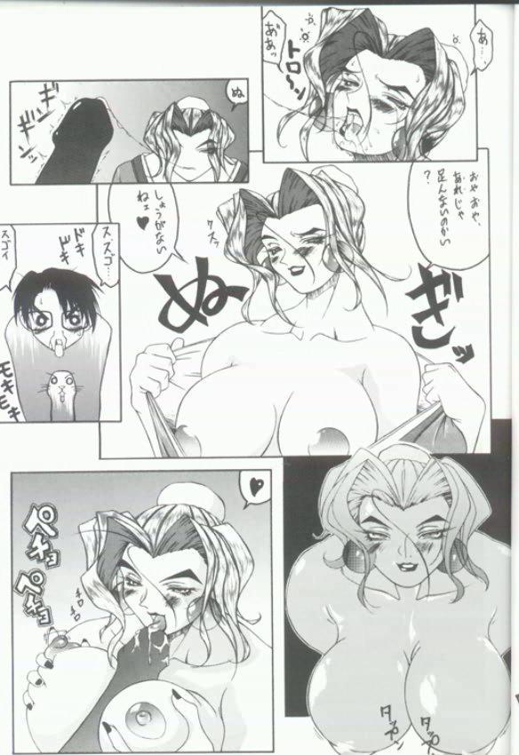 Ketsu! Megaton Q 13