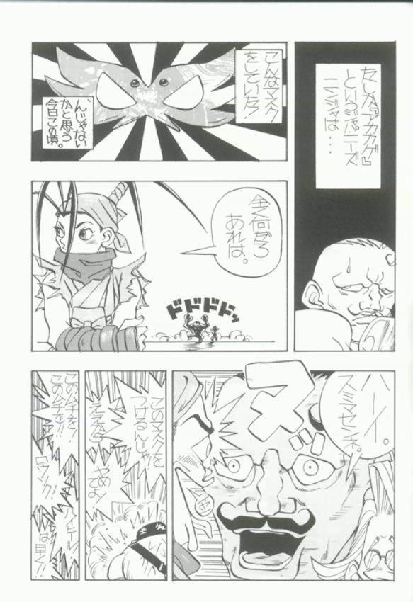 Ketsu! Megaton Q 21