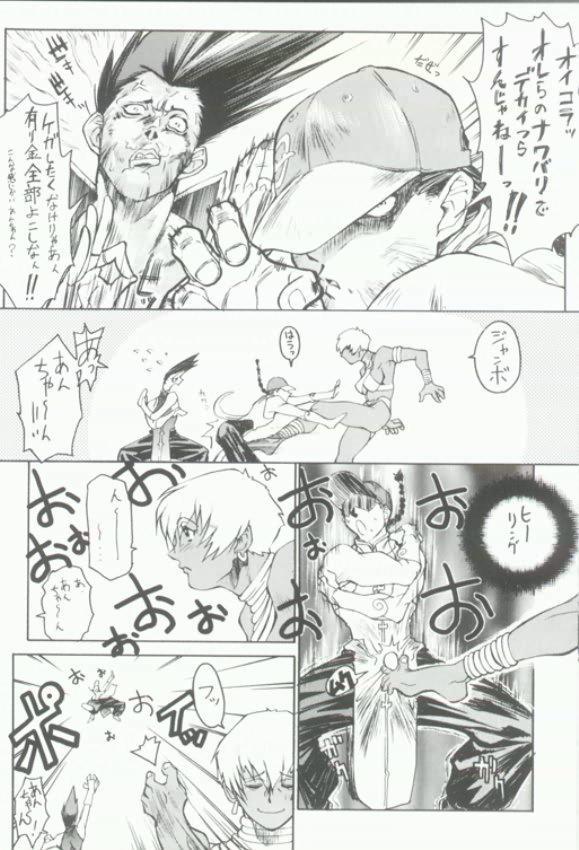 Ketsu! Megaton Q 4