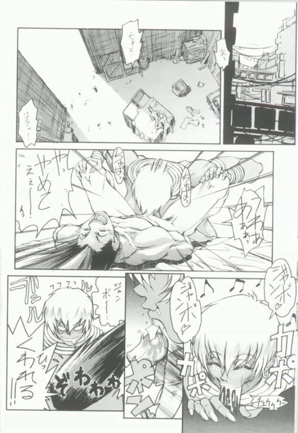 Ketsu! Megaton Q 6