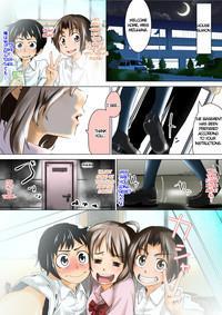 Doukyuusei de Shinyuu no Joshi wa Kichiku na Yuukaihan   Our Female Classmate Friend Was A Fiendish Abductor 6