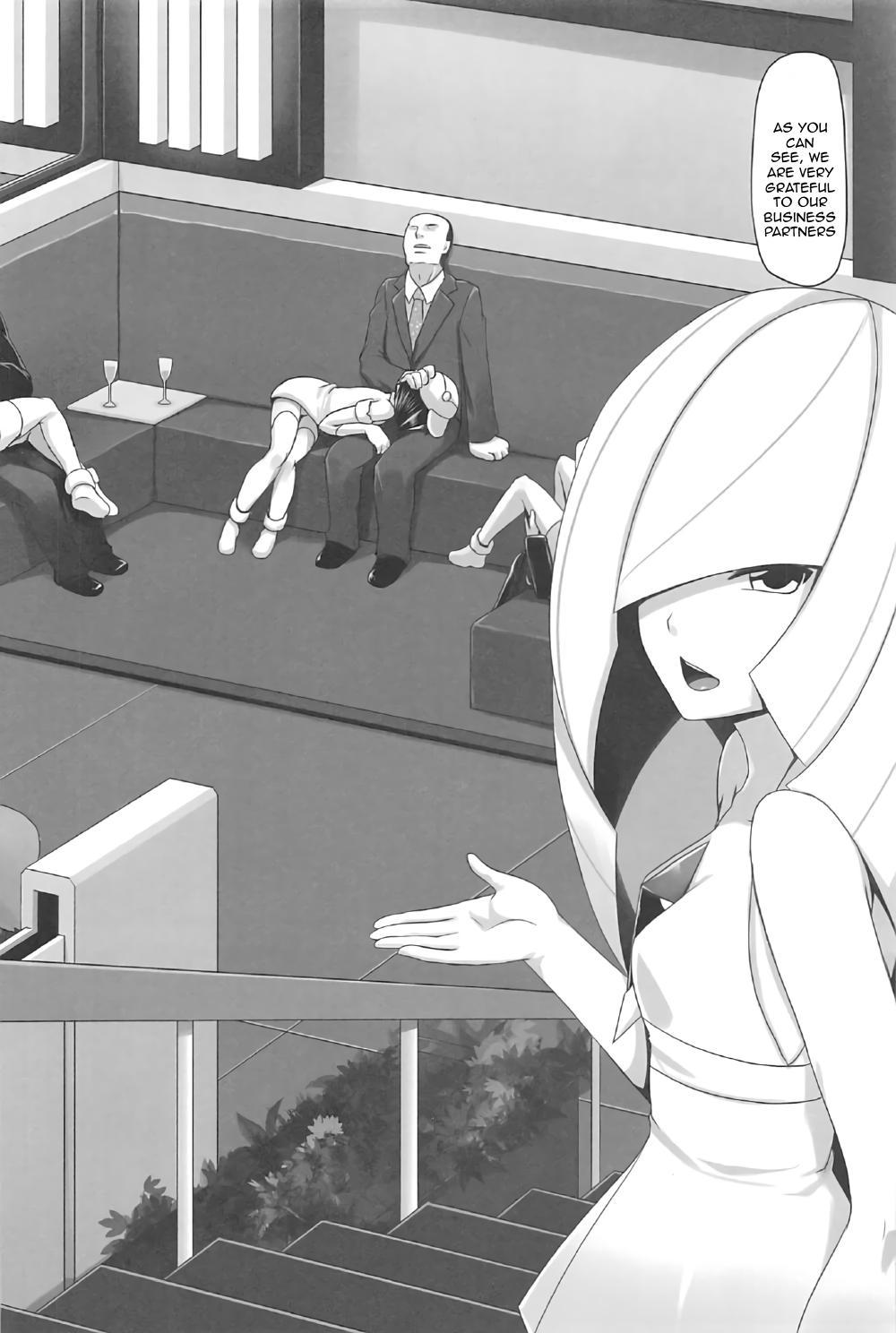 Shima Meguri Zenya Sex 2