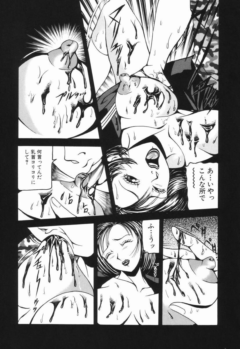 Naburi Naburare 37