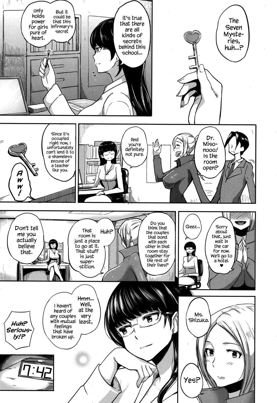 Houkago LoveHokenshitsu! | After School Love Infirmary 18