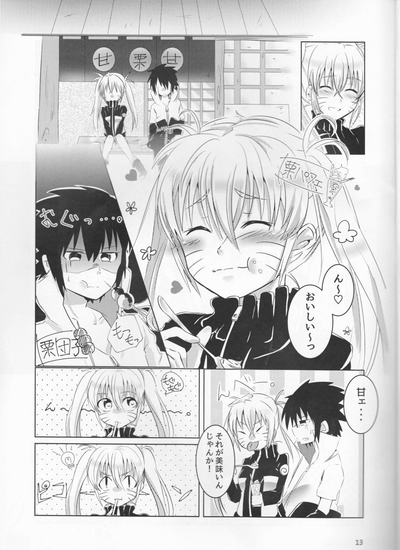 Douyara Usuratonkachi no Kudaranai Jutsu wa Ore ni Kouka ga Nai rashii. 12