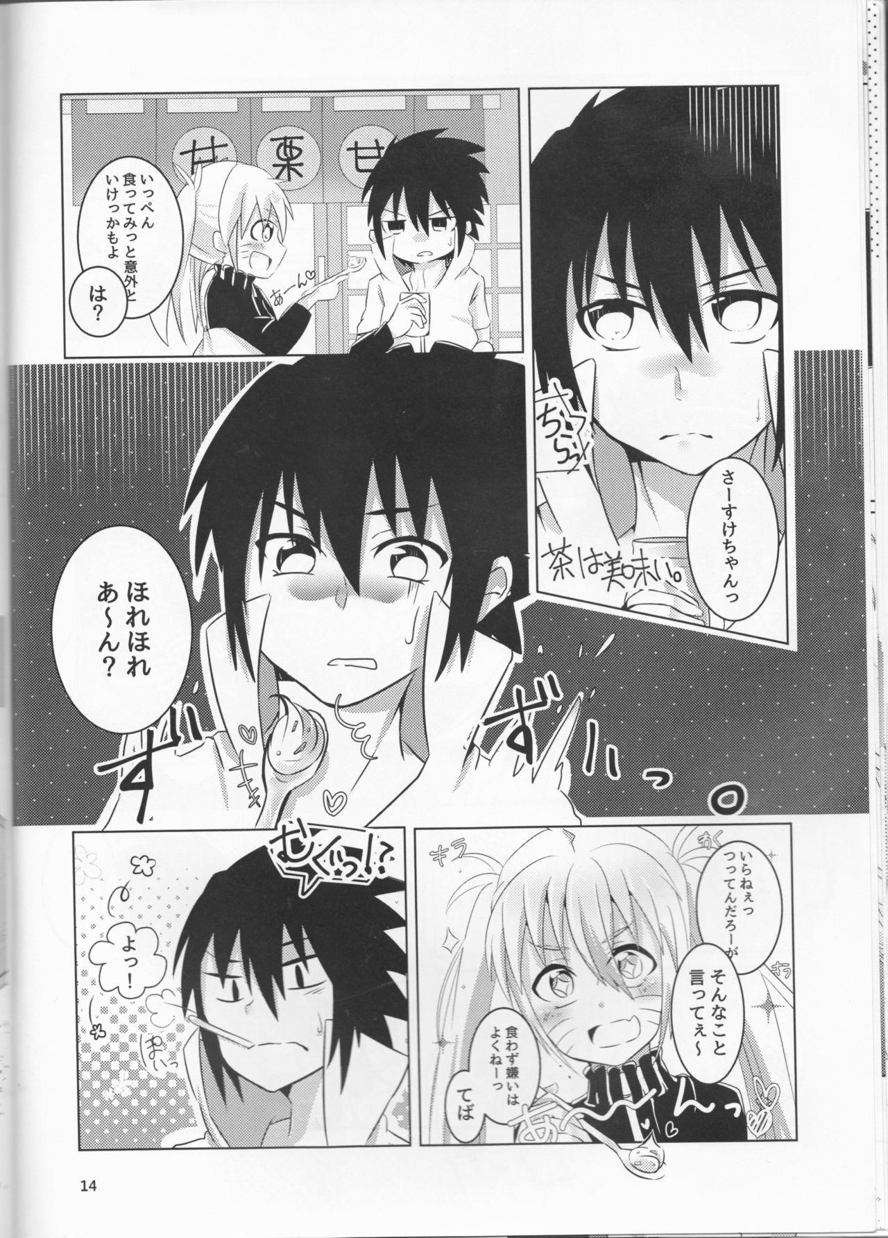 Douyara Usuratonkachi no Kudaranai Jutsu wa Ore ni Kouka ga Nai rashii. 13