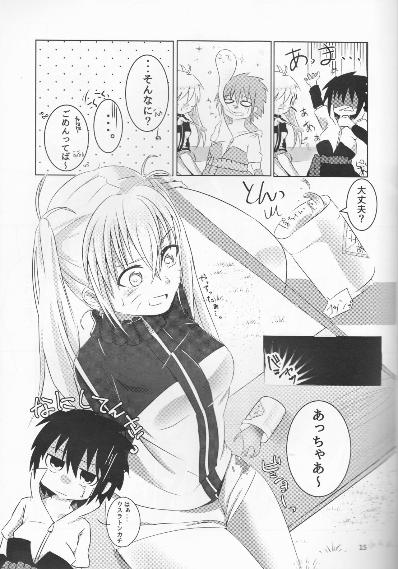Douyara Usuratonkachi no Kudaranai Jutsu wa Ore ni Kouka ga Nai rashii. 14