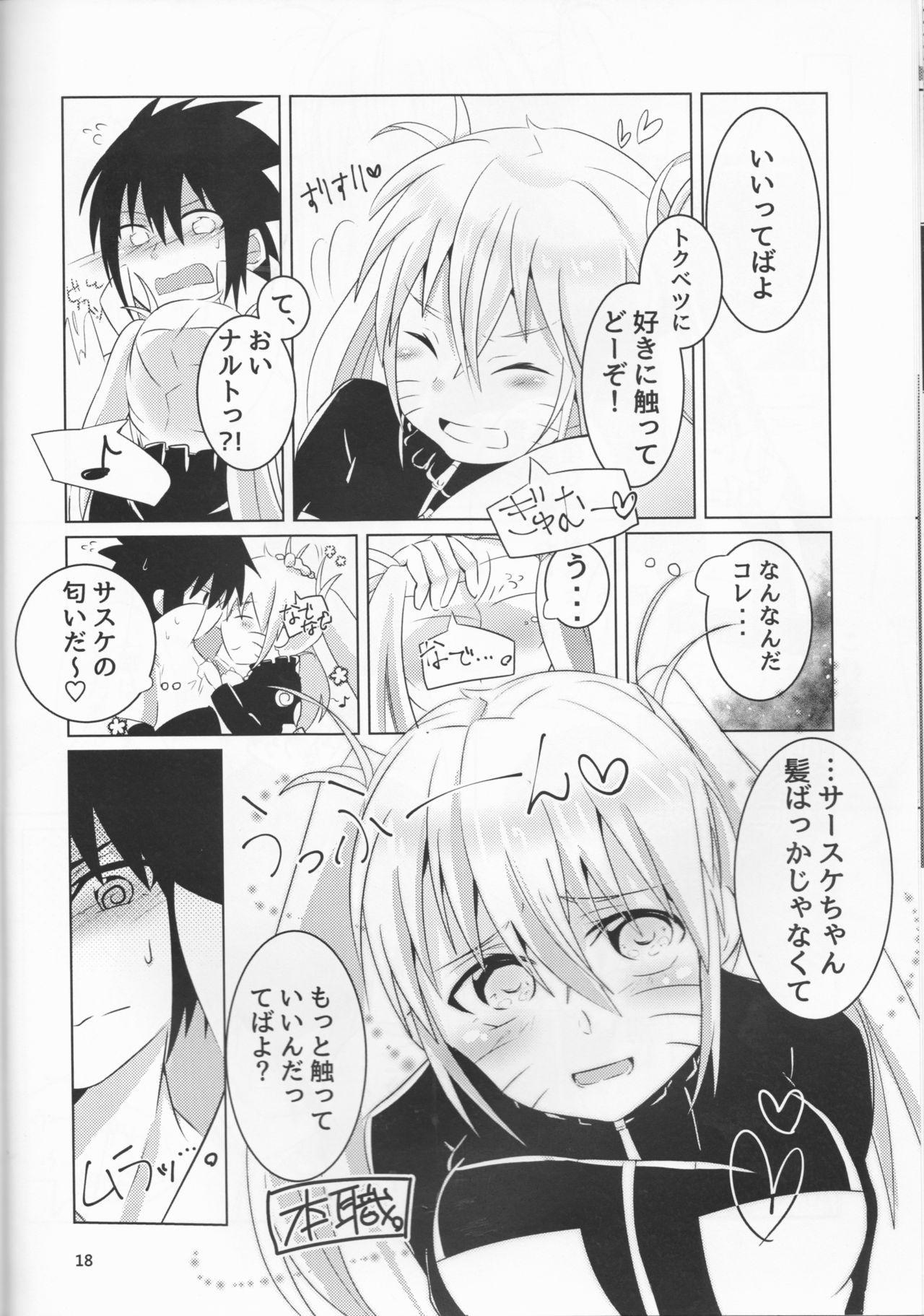 Douyara Usuratonkachi no Kudaranai Jutsu wa Ore ni Kouka ga Nai rashii. 17