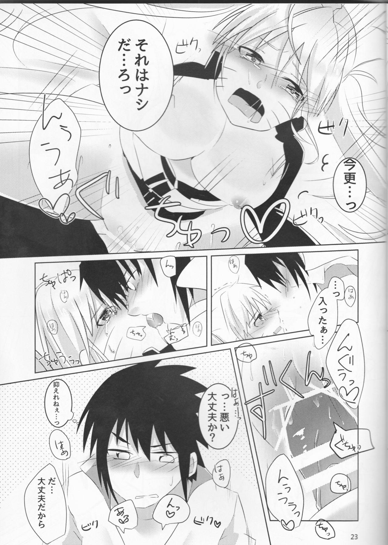 Douyara Usuratonkachi no Kudaranai Jutsu wa Ore ni Kouka ga Nai rashii. 22