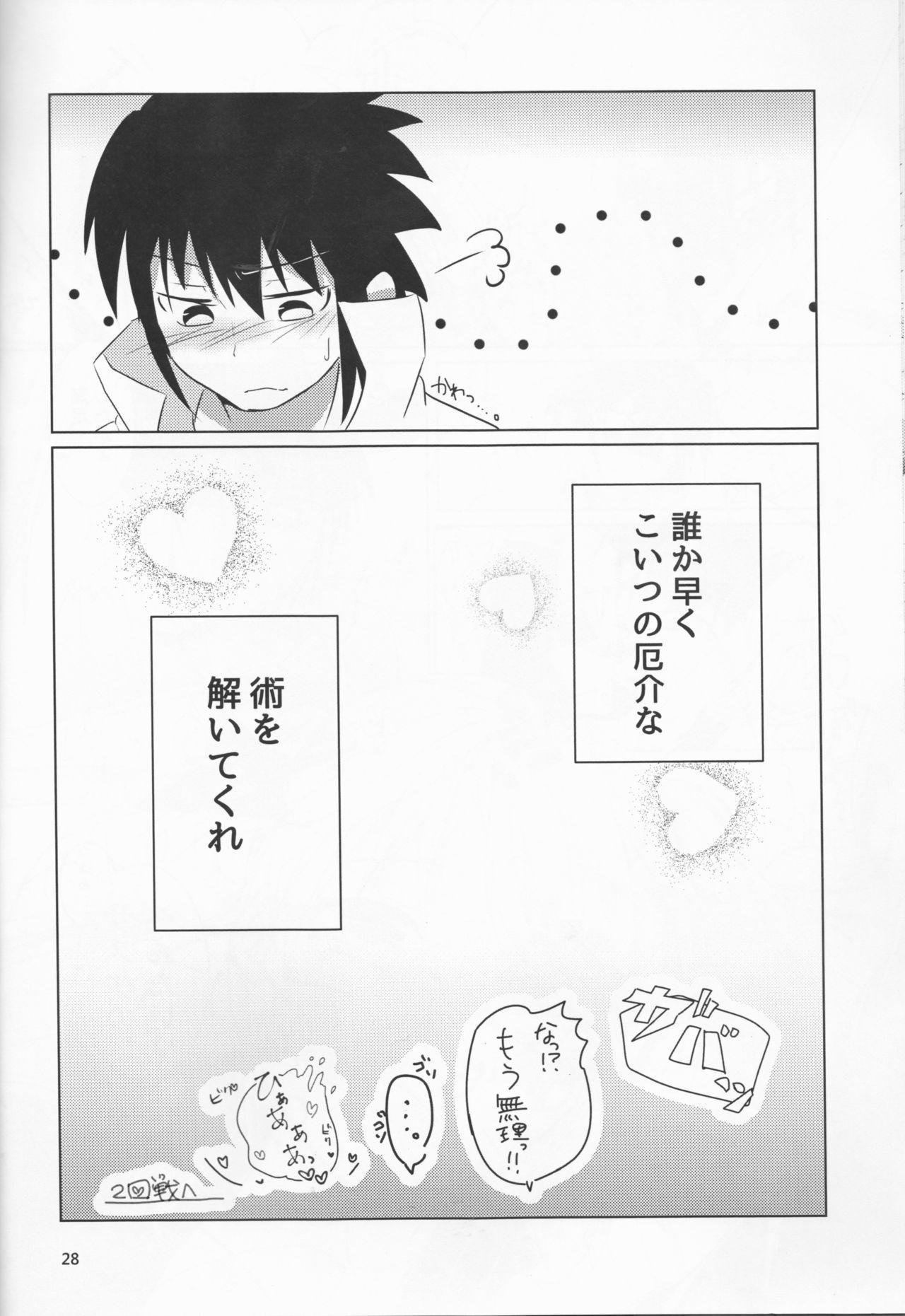 Douyara Usuratonkachi no Kudaranai Jutsu wa Ore ni Kouka ga Nai rashii. 27