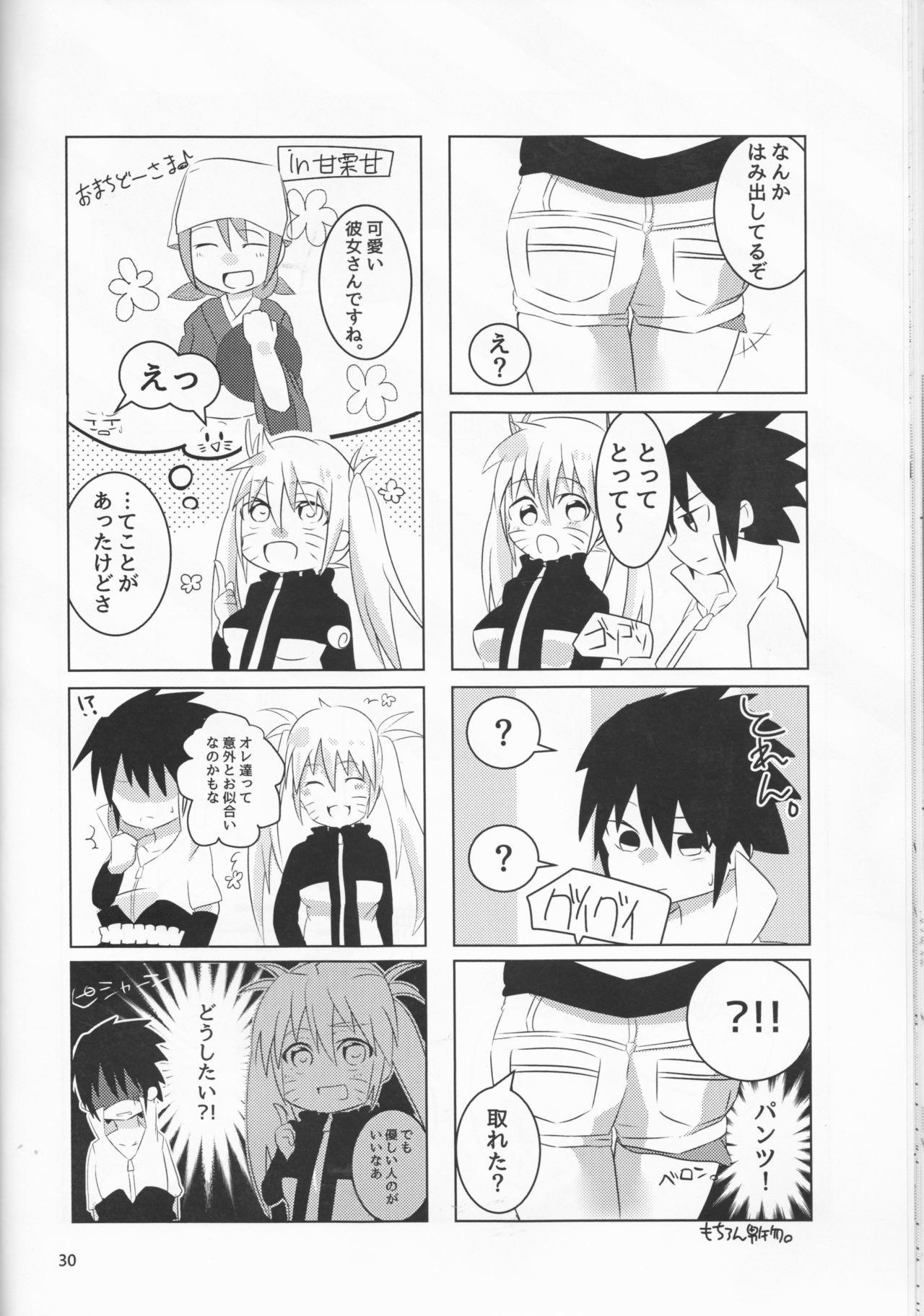 Douyara Usuratonkachi no Kudaranai Jutsu wa Ore ni Kouka ga Nai rashii. 29
