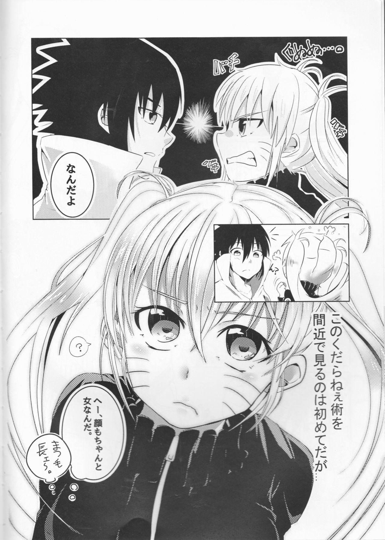 Douyara Usuratonkachi no Kudaranai Jutsu wa Ore ni Kouka ga Nai rashii. 5