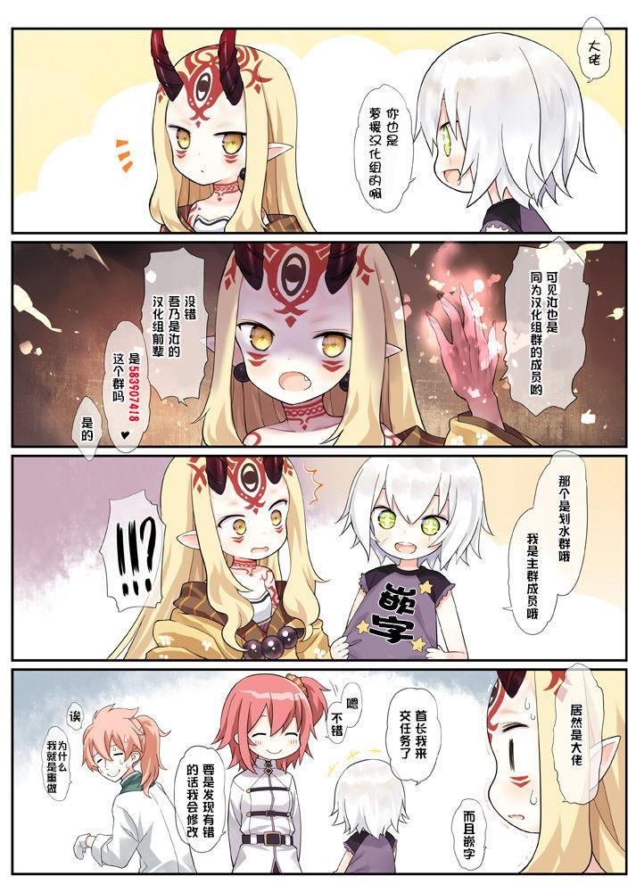 [Kiya Shii] Awa no Ohime-sama # 7 Do-S Yuutousei no Shasei Kanri! (Digital Puni Pedo! Vol. 07) [Chinese] [萝莉援助汉化组] [Decensored] 19