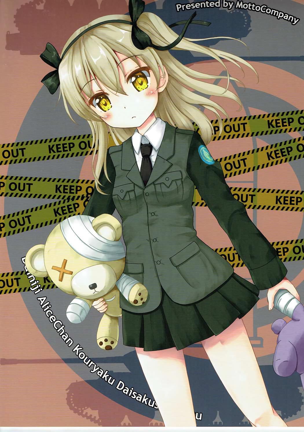 Dainiji Arisu-chan Kouryaku Daisakusen desu 21