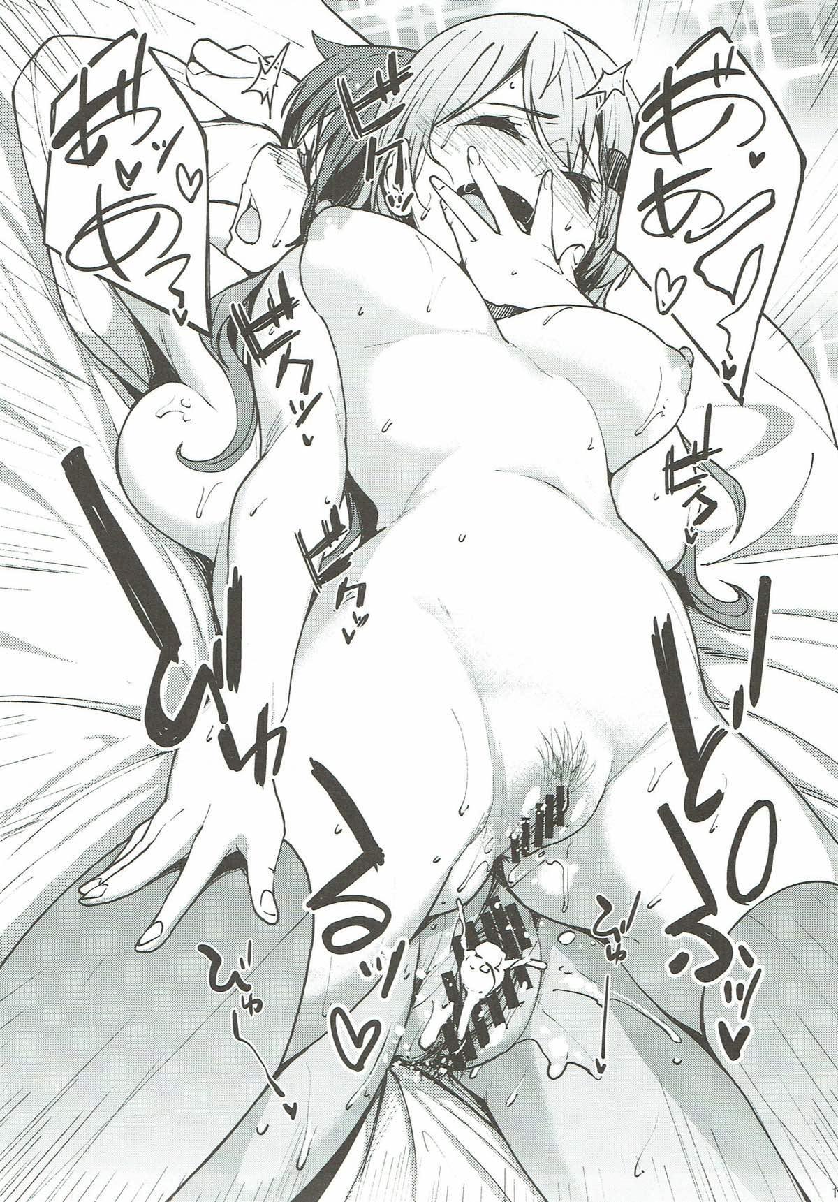 SuzuMoga Sensation 15