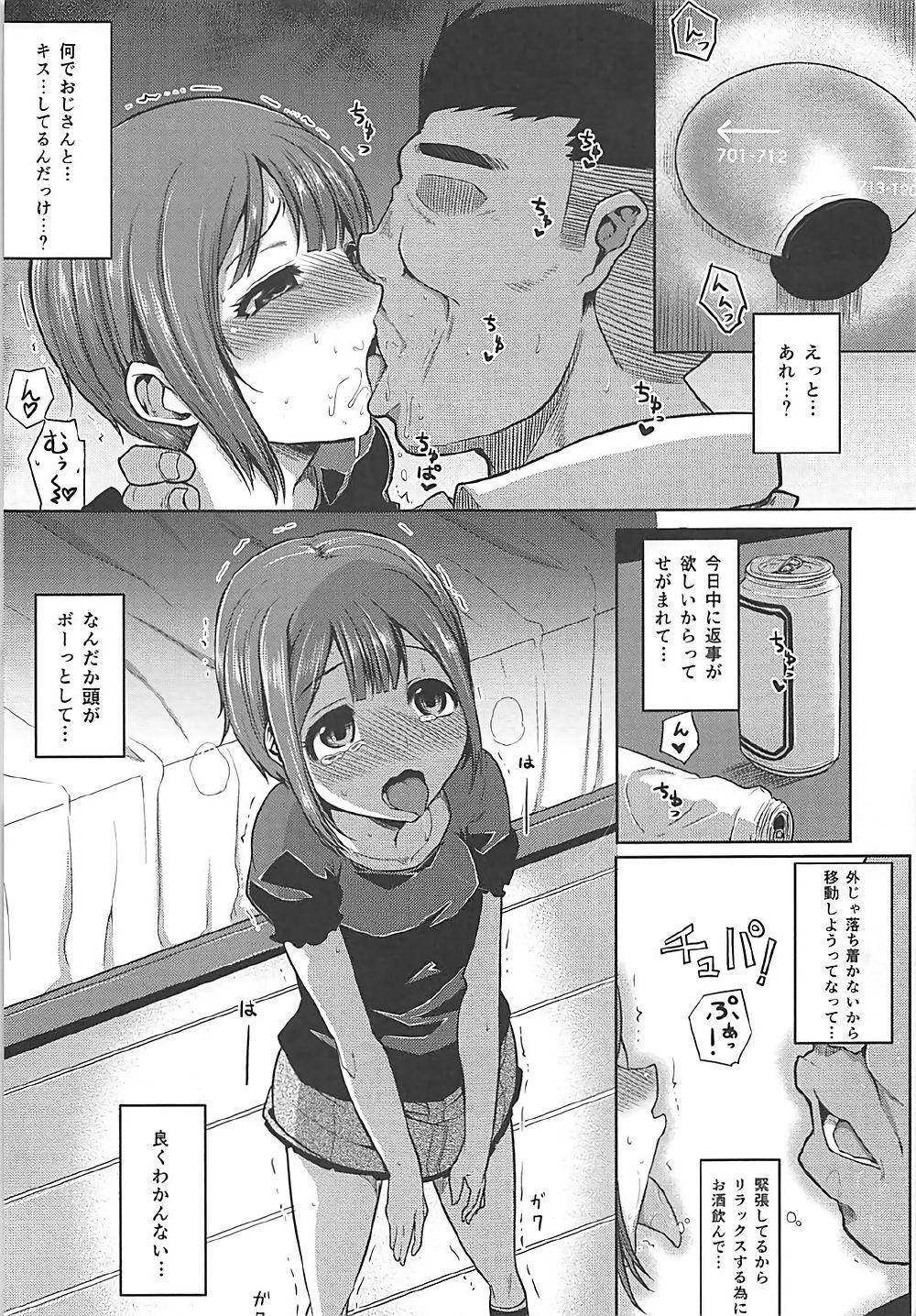 Rorinoutage Sairokushuu 27