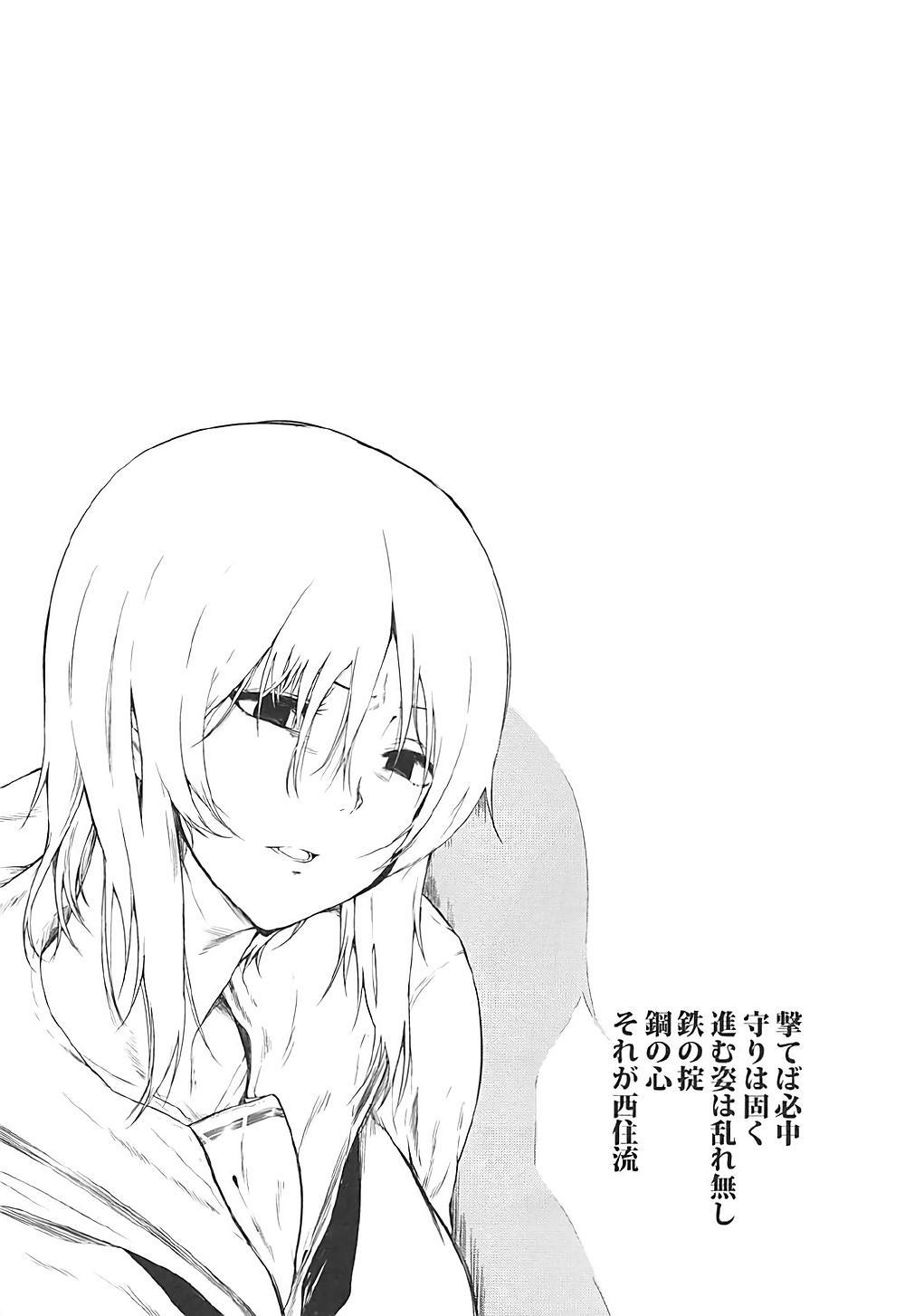Rorinoutage Sairokushuu 48