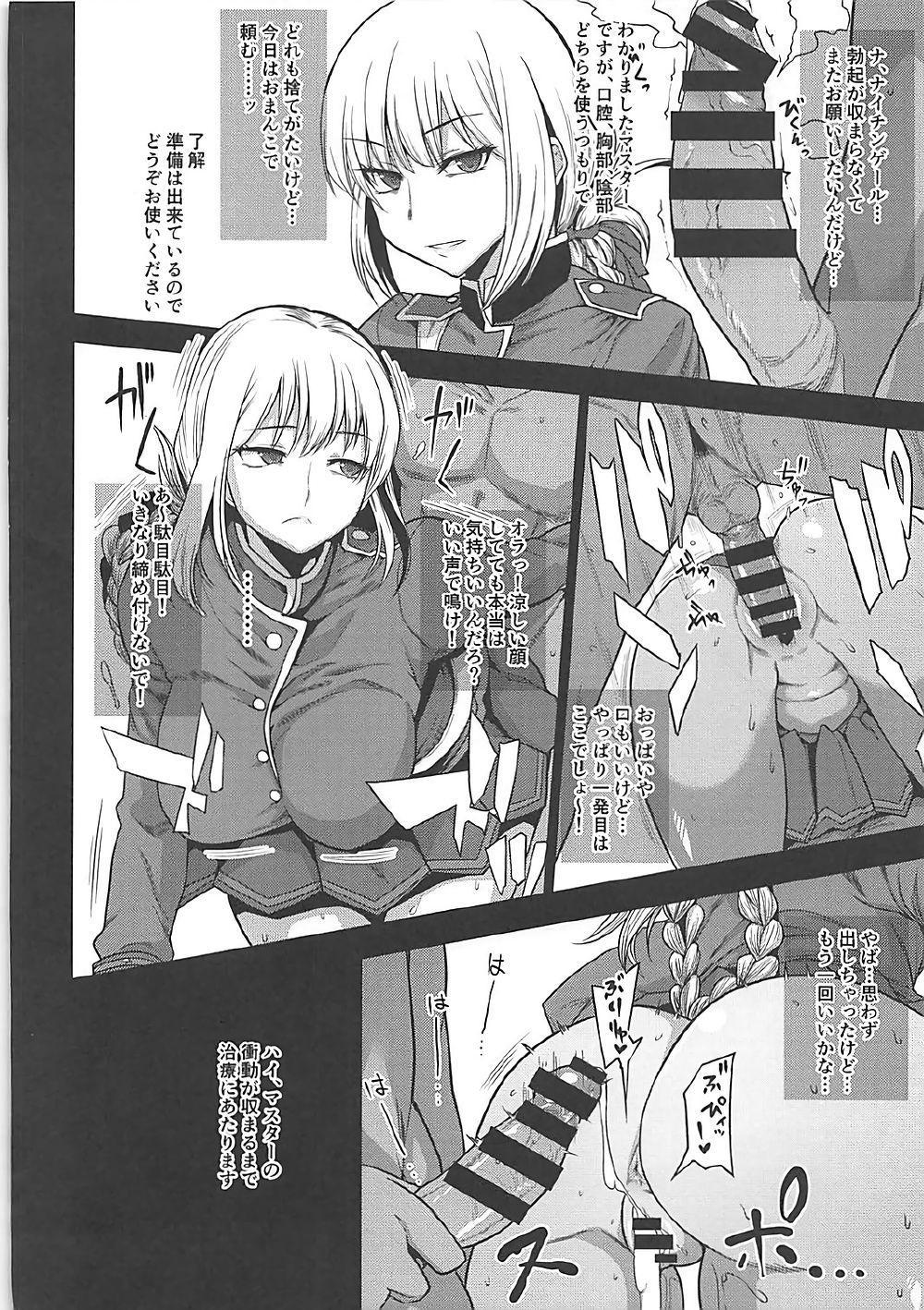 Rorinoutage Sairokushuu 78