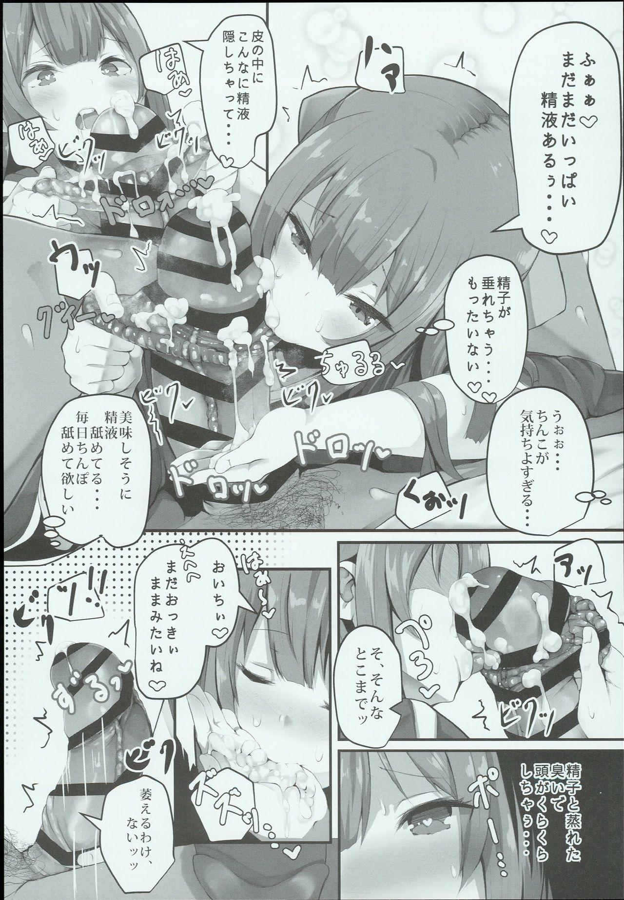 Kamikaze-chan wa Osewa Shitai 11