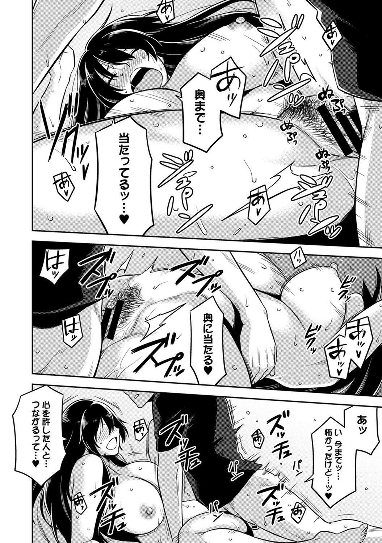 [Shouji Nigou] Minpaku Batting!? ~Mainichi Bijou to Yukizuri Ecchi~ Ch. 1-4 48