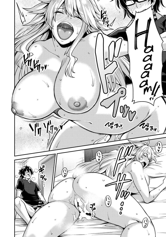 [Shouji Nigou] Minpaku Batting!? ~Mainichi Bijou to Yukizuri Ecchi~ Ch. 1-4 71