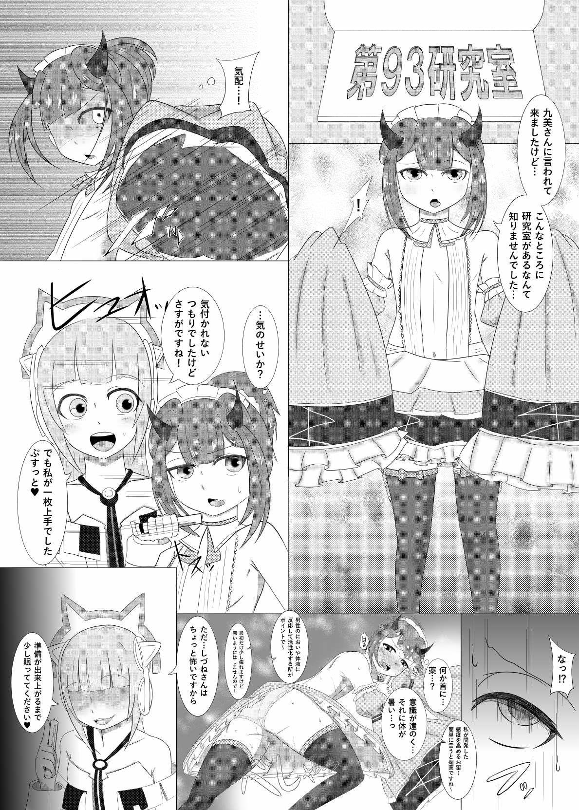 C93オマケ漫画 0