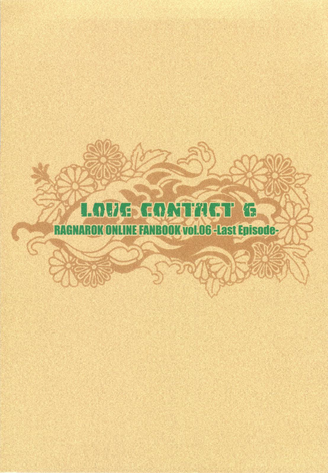 LOVE CONTACT 6 29