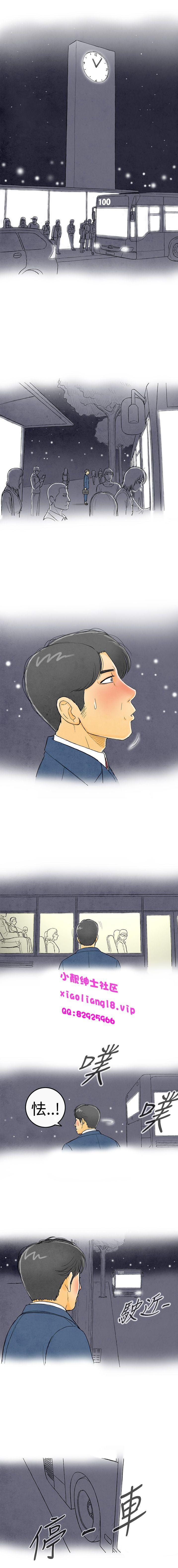 中文韩漫 离婚报告书 Ch.0-10 0
