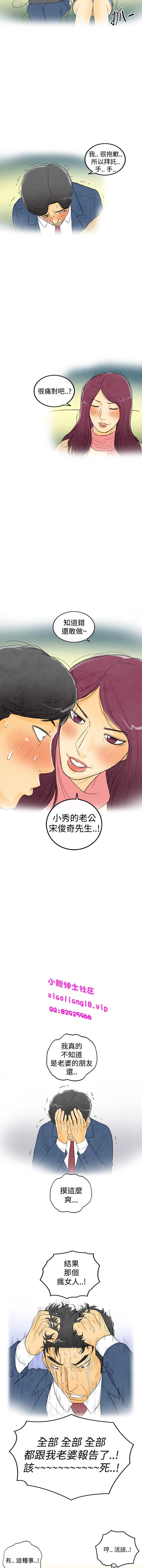 中文韩漫 离婚报告书 Ch.0-10 17