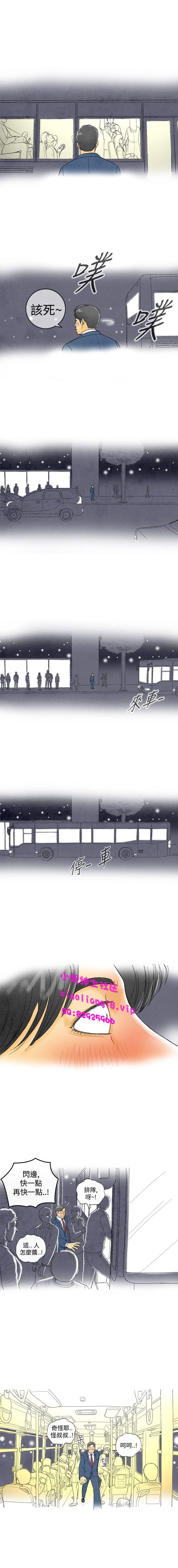 中文韩漫 离婚报告书 Ch.0-10 1